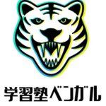 元ロゴ候補